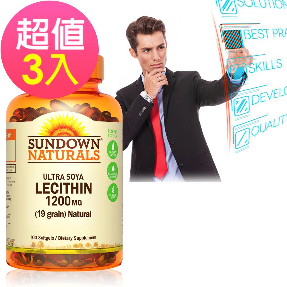 Sundown日落恩賜 頂級61%卵磷脂膠囊x3瓶(100粒/瓶)