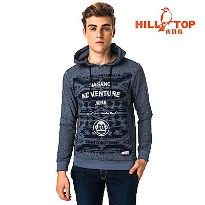 【hilltop山頂鳥】男款ZISOFIT吸溼快乾保暖刷毛上衣H51MH8麻花藍