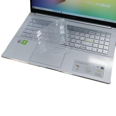 EZstick ASUS VivoBook S15 S533 S533FL 專用 奈米銀抗菌 TPU 鍵盤膜