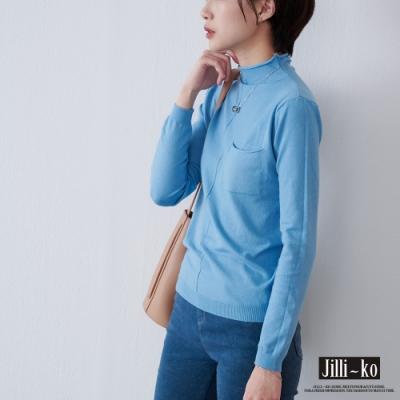 JILLI-KO 捲邊領口袋針織衫- 藍色