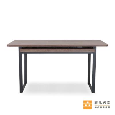 【輕品巧室-綠的傢俱集團】Lady Table一秒延伸極簡餐桌-印橡色120cm(電腦桌/工作桌)