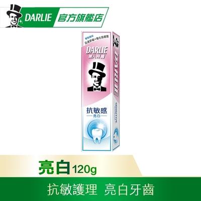 黑人 抗敏感 - 亮白牙膏120g