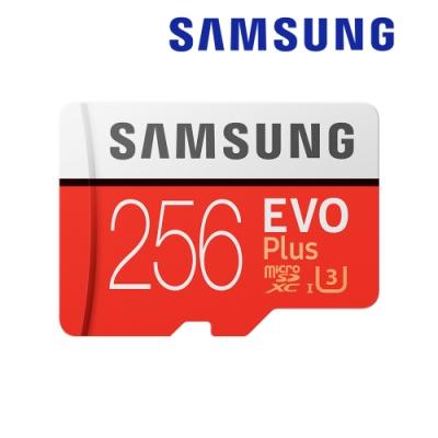 [時時樂限定]三星Samsung EVO Plus microSDXC 256GB 高速記憶卡 公司貨
