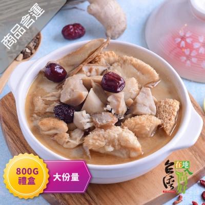 台灣在地ㄟ尚好  麻油猴頭菇杏鮑菇家庭號禮盒*6盒