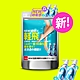 lifeso | 纖腿霜 (2瓶/組) product thumbnail 1