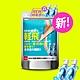 【lifeso】纖腿霜(2瓶/組) product thumbnail 1