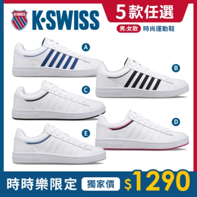 K-SWISS 時尚運動鞋