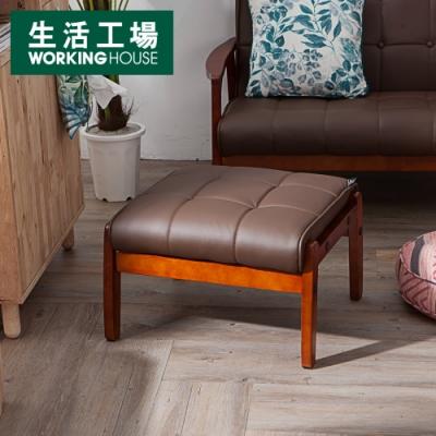 【倒數6%回饋再折100-生活工場】日式和風Ⅱ貓抓皮單人座腳凳