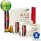 【買三送一】廣告專案中華海洋藻久甘-褐藻醣膠加強配方(60粒/盒)