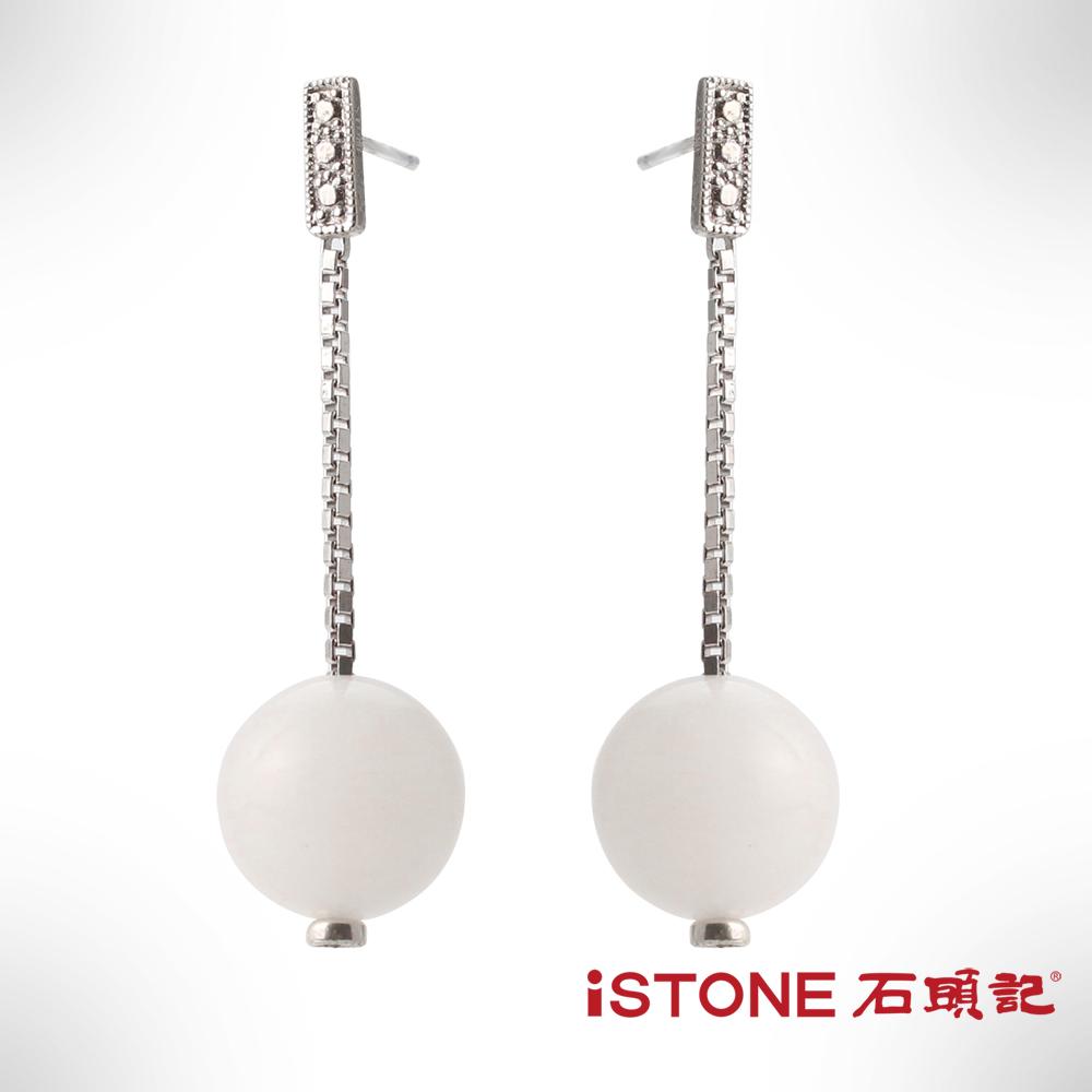 石頭記 京白玉耳環-風情萬種