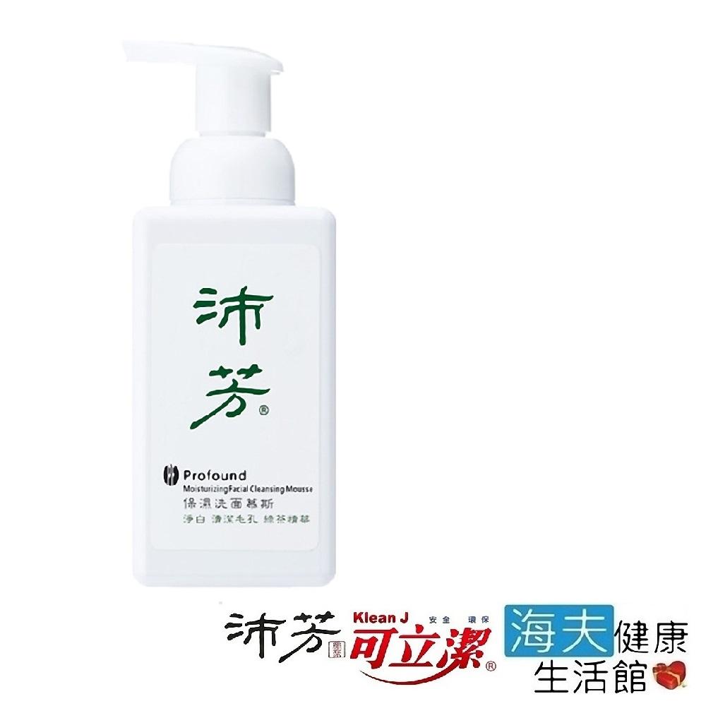眾豪 可立潔 沛芳 保濕洗臉慕斯(每瓶450g,3瓶包裝)