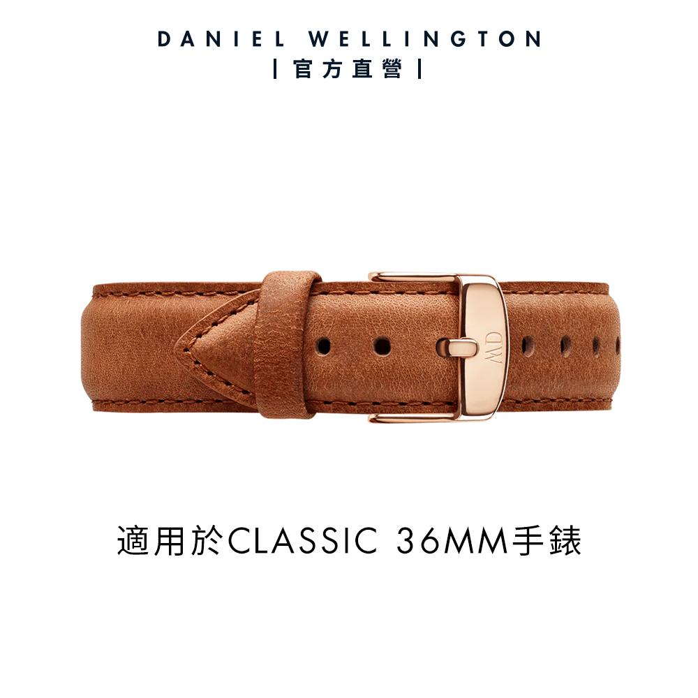 【Daniel Wellington】官方直營 Classic Durham 18mm淺棕真皮錶帶-玫瑰金 DW錶帶