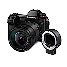Panasonic S1 24-105mm 變焦鏡組(公司貨)+SIGMA MC-21