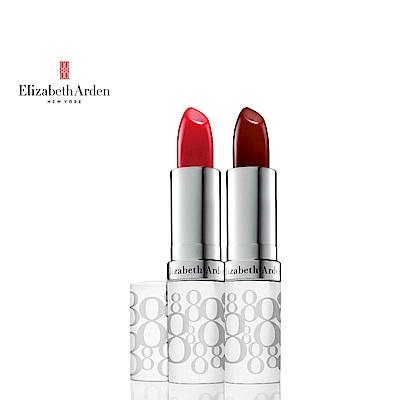 Elizabeth Arden 伊麗莎白雅頓 八小時潤色唇膏組