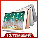 2018 新款 Apple iPad Wi-Fi 機型 128GB