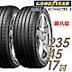 【固特異】F1 ASYM5 高性能輪胎_二入組_235/45/17(F1A5) product thumbnail 2