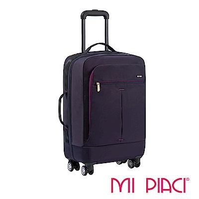 MI PIACI 革物心語-輕量尼龍 22吋八輪拉桿箱紫色-1888217