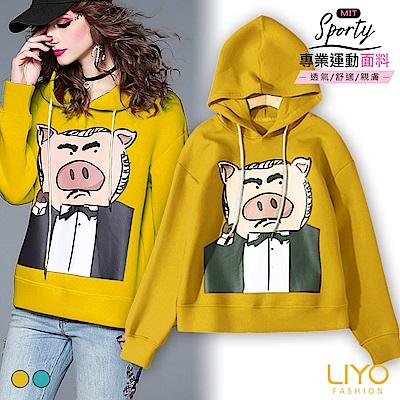 LIYO理優-MIT休閒彈力寬鬆插畫豬帽T恤