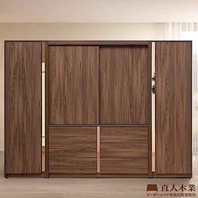 日本直人木業-ALEX胡桃木簡約270CM滑門六抽衣櫃