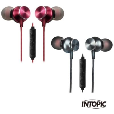 INTOPIC 廣鼎 磁吸偏斜式耳機麥克風(JAZZ-I111)