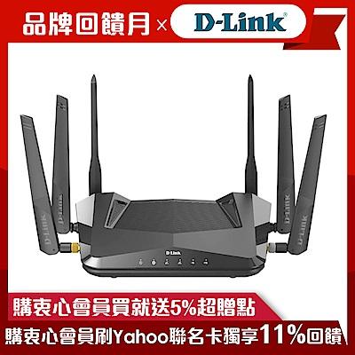 D-Link 友訊 DIR-X5460 AX5400 Wi-Fi 6 gigabit 雙頻無線路由器分享器