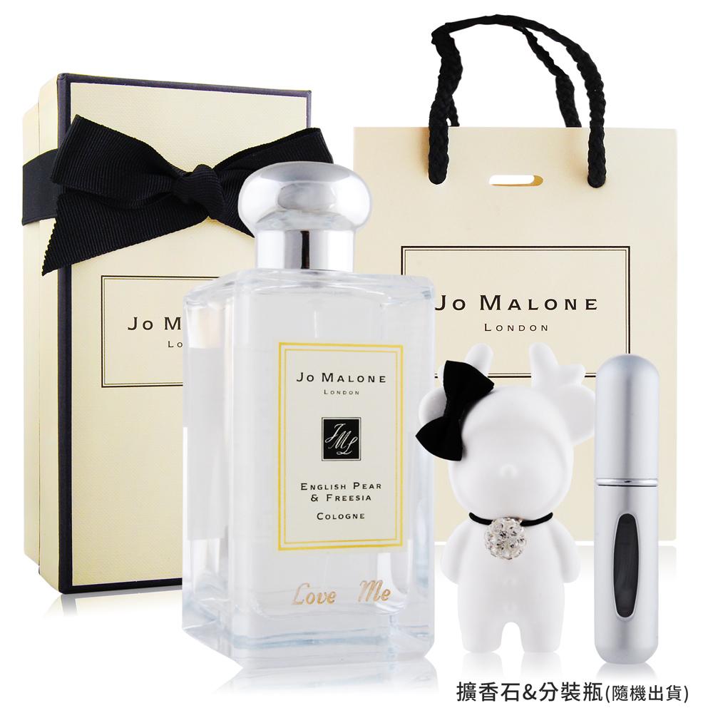 Jo Malone英國梨與小蒼蘭香水100ml-Love Me刻字版加提袋&擴香石&分裝瓶