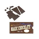 賽先生科學 科學魔術系列 / 吃不完的巧克力拼圖
