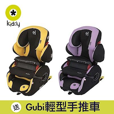 【kiddy奇帝】guardianfix pro <b>2</b> 可調式Fix汽車安全座椅