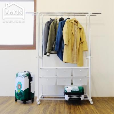 Amos-大容量收納六抽雙桿伸縮衣架