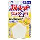 日本【小林製藥】星型馬桶芳香除菌靈-檸檬 product thumbnail 1