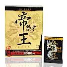 【寶齡富錦】祕魯帝王瑪卡神龍三蔘版5入組(28包/盒)