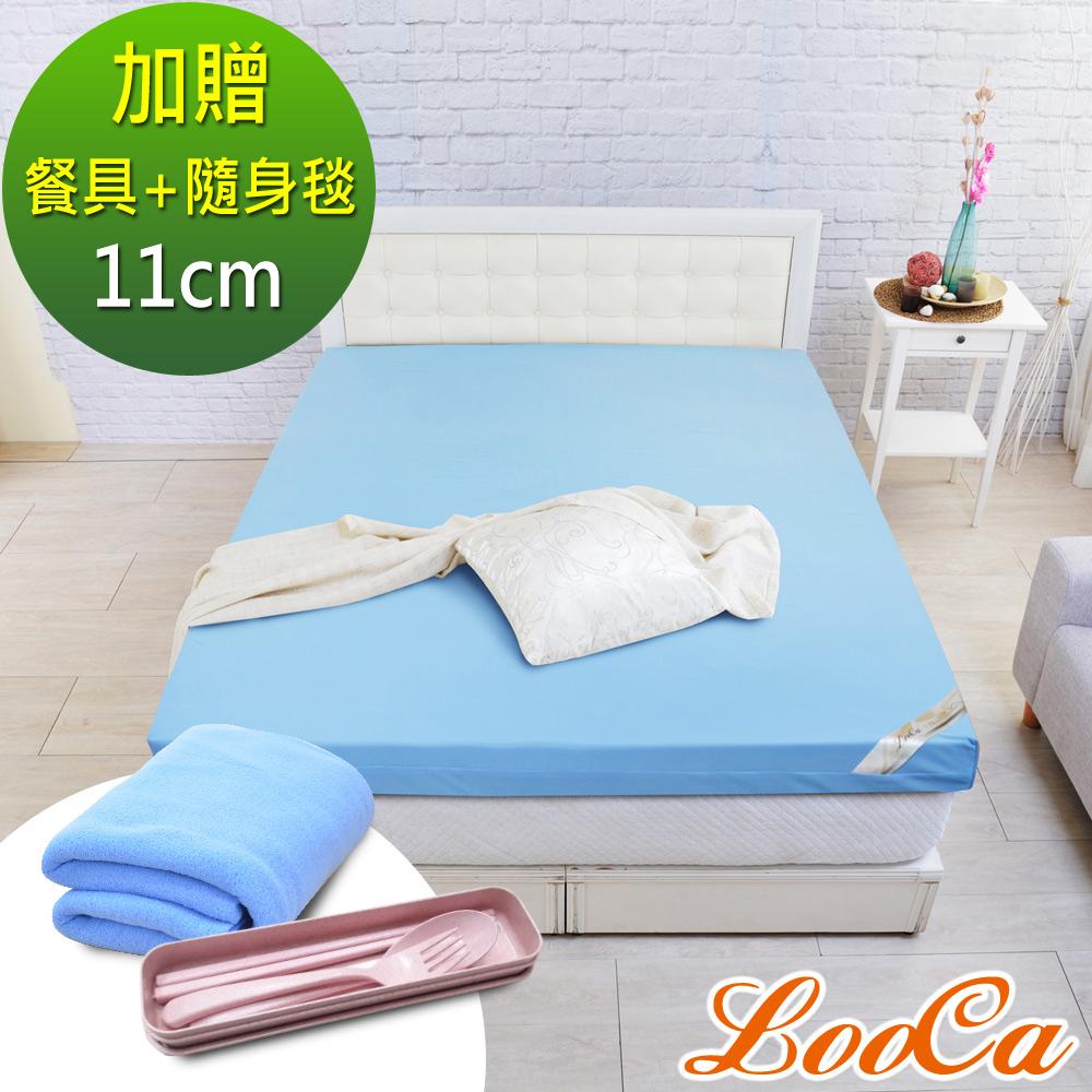 (破盤組)加大6尺-LooCa 雙認證竹炭紗11cm彈力記憶床墊