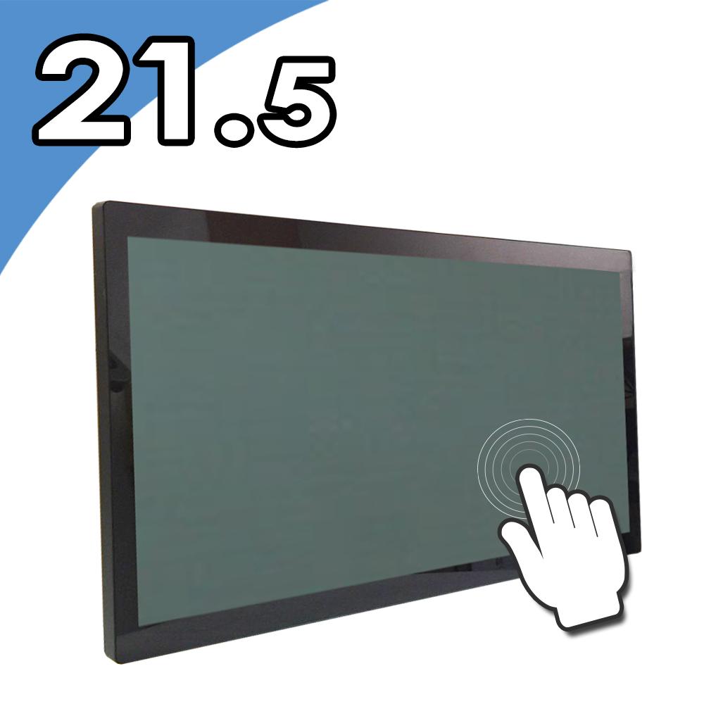 Nextech P系列 21.5吋 電容式觸控螢幕