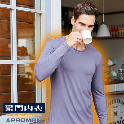 【PROMAN 豪門】速熱暖絨圓領長袖衫-外搭帥氣又保暖-M1850-中駝灰