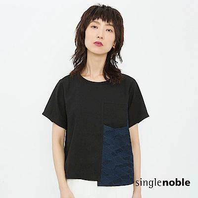 獨身貴族 前衛時尚不規則拼接蕾絲上衣(2色)