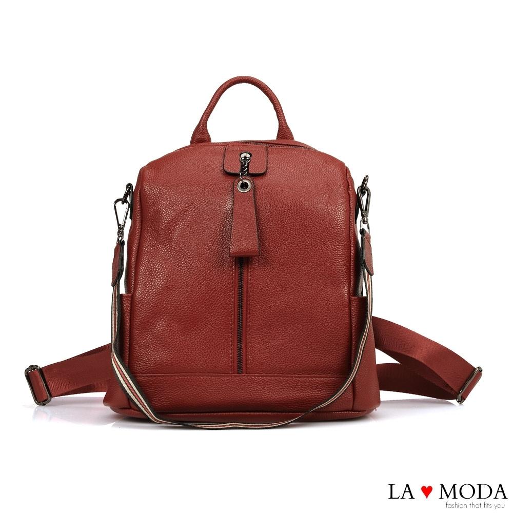 La Moda 頂級全真皮荔枝紋牛皮多背法大容量肩背後背包(紅)