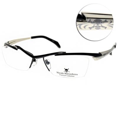 Masaki Matsushima眼鏡  骷髏紳士半框款/黑-霧銀#MFP553 C01