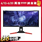 acer Z35 35型 WFHD 曲面電競電腦螢幕