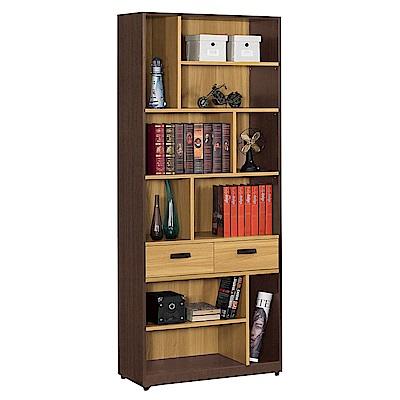 H&D 費德勒2.6尺雙抽書櫃