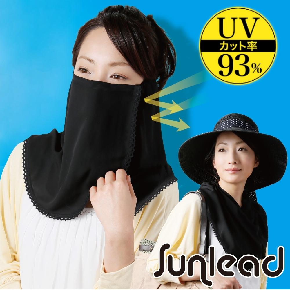 Sunlead 加長版防曬涼感吸濕透氣遮陽護頸面罩
