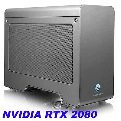 AKiTiO Node Pro  PCIe 轉接盒(含 NVIDIA RTX2080顯卡)