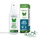 【紐西蘭 Skin Technology PROTECT】派卡瑞丁防蚊噴霧-無香精100ML product thumbnail 1