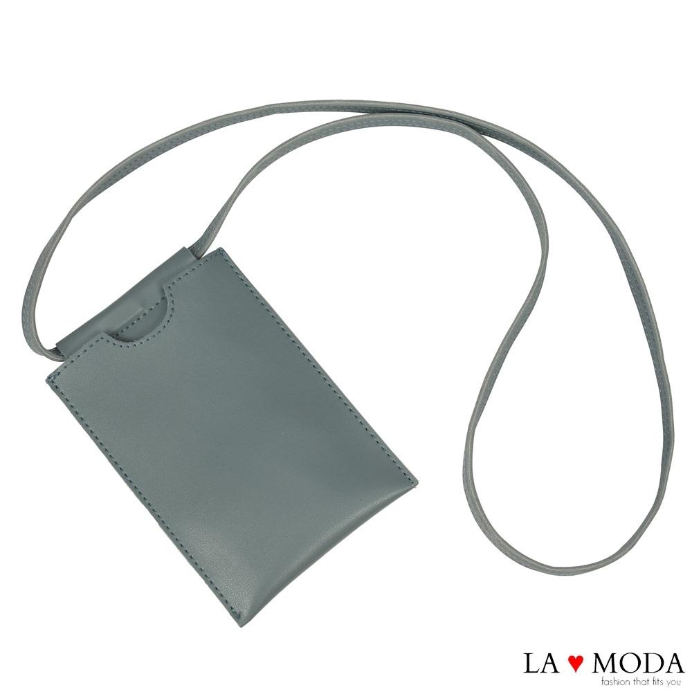 La Moda 輕巧實用~長背帶質感票卡夾手機套證件套(藍)