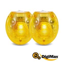 DigiMax UP-12G 電子螢火蟲黃光驅蚊器(超值2入)
