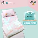 Ania Casa 吸濕排汗天絲 兒童睡墊三件組 鋪棉涼被 台灣製 -愛戀粉兔