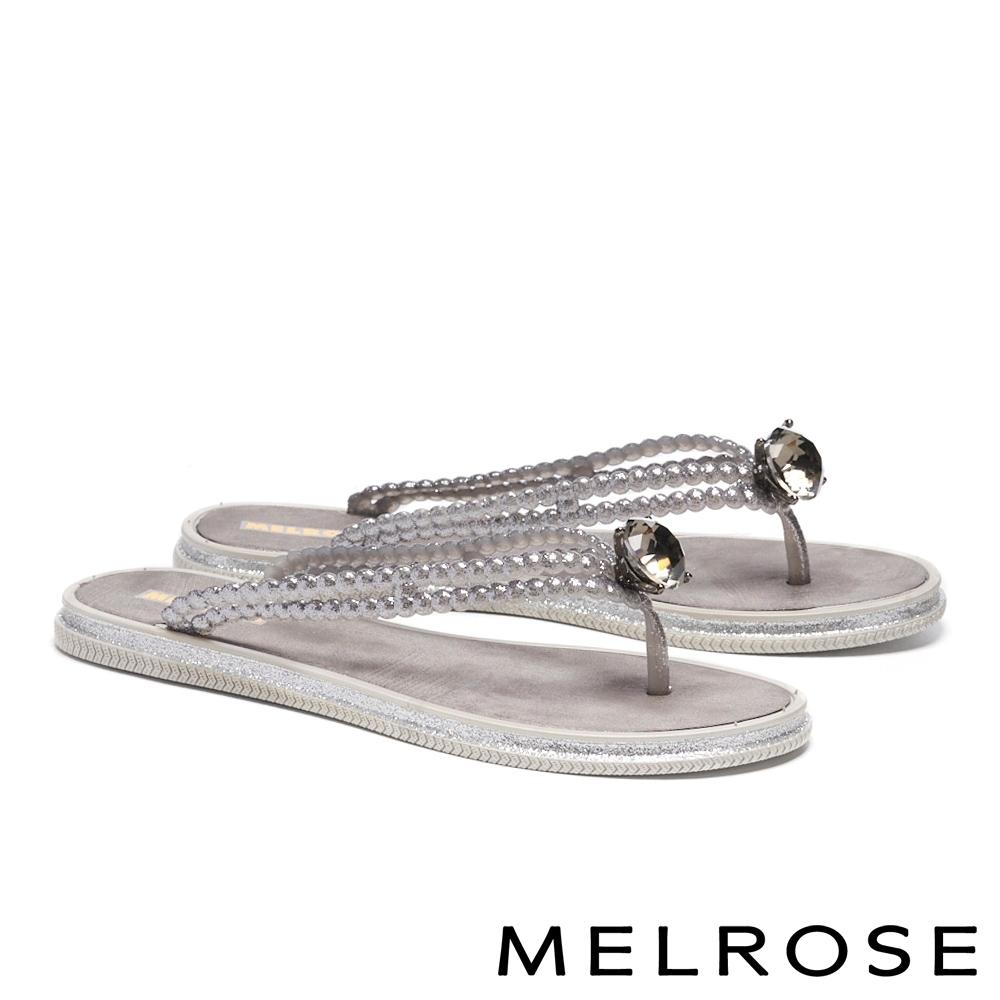拖鞋 MELROSE 時尚魅力閃爍晶鑽夾腳拖鞋-灰