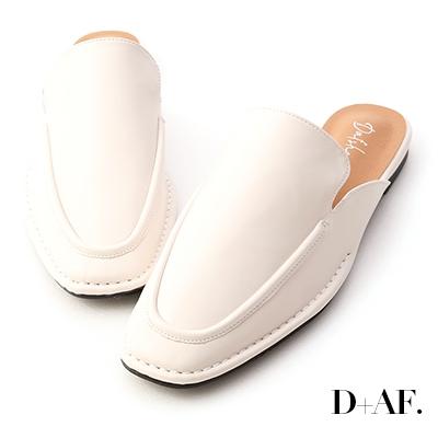 D+AF 極簡風格.立體車線平底穆勒鞋*米白
