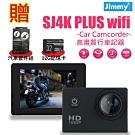 Jimmy SJ4K PLUS WIFI運動防水汽機車行車紀錄器(贈32G+汽車套件組)