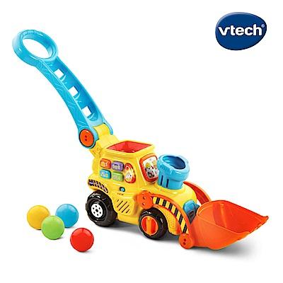 【Vtech】趣味投球挖土機