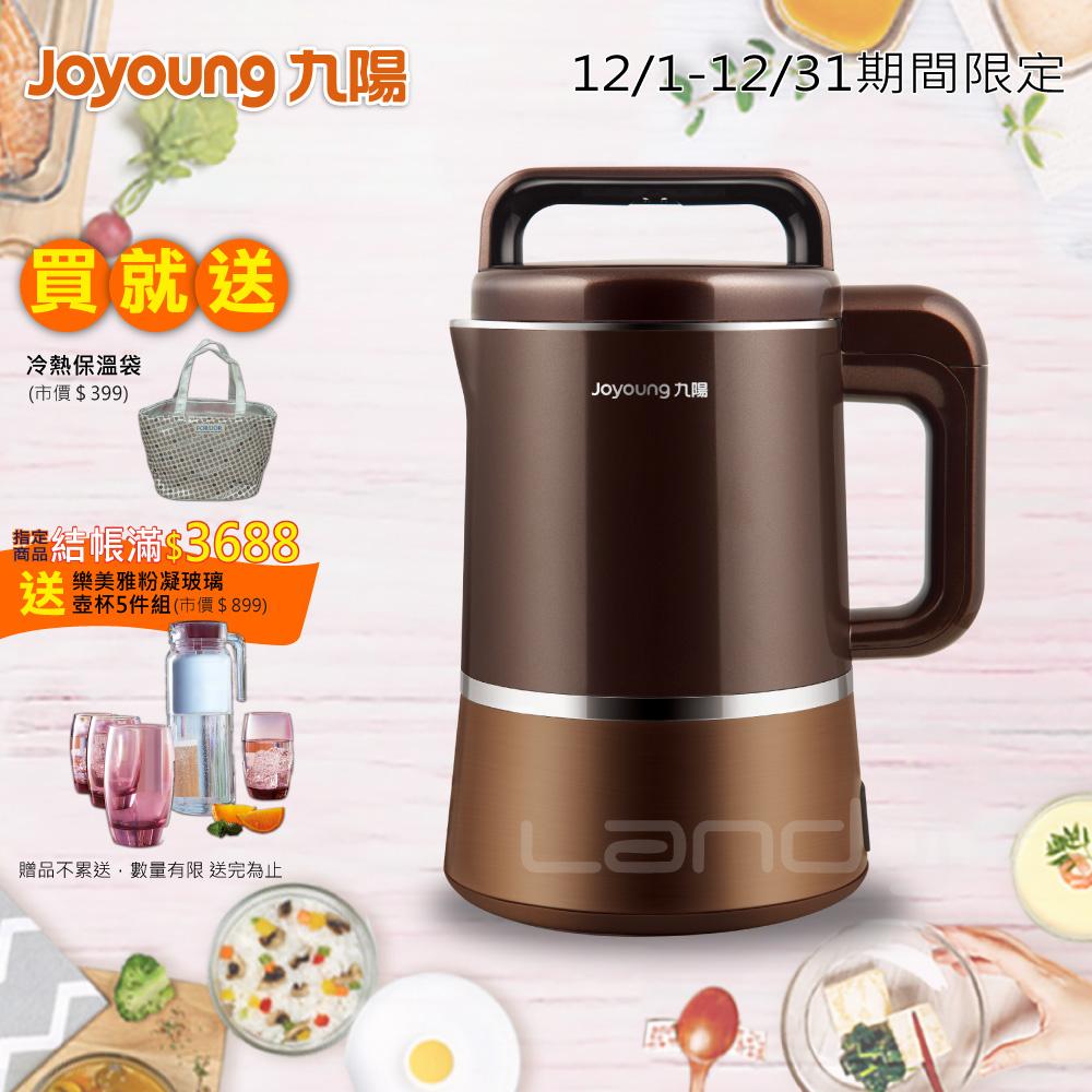九陽破璧精萃免濾豆漿機 (冷熱料理調理機)DJ13M-D988SG